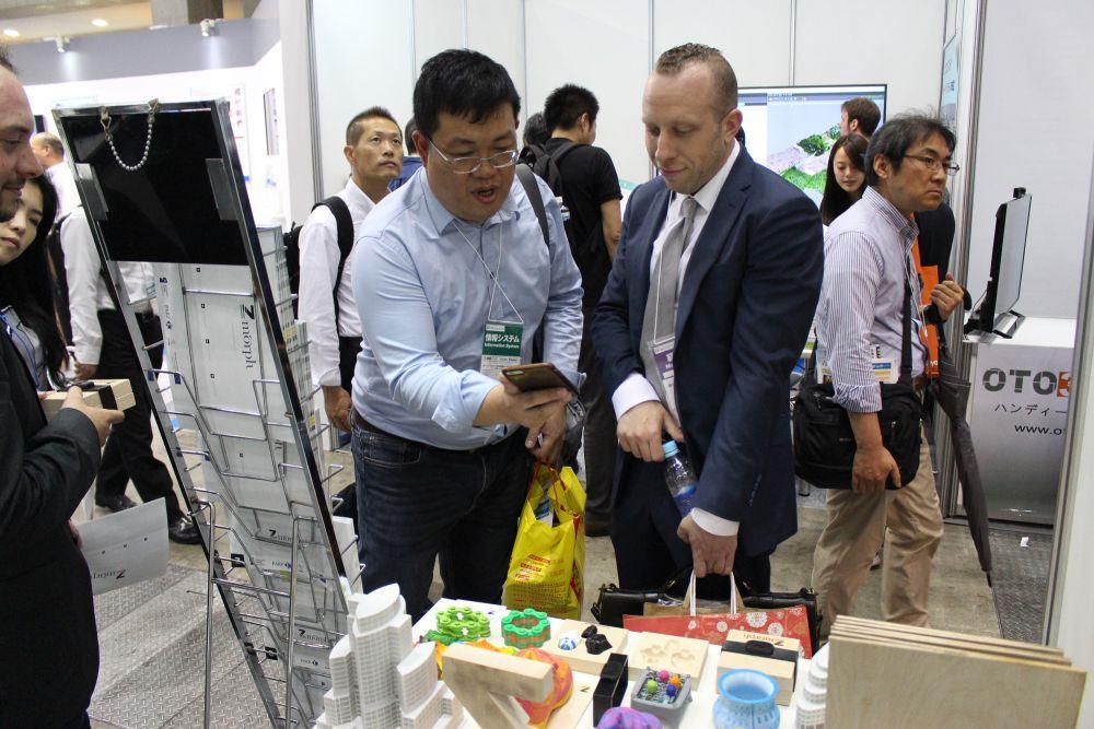 Manufacturing World Japan 2017